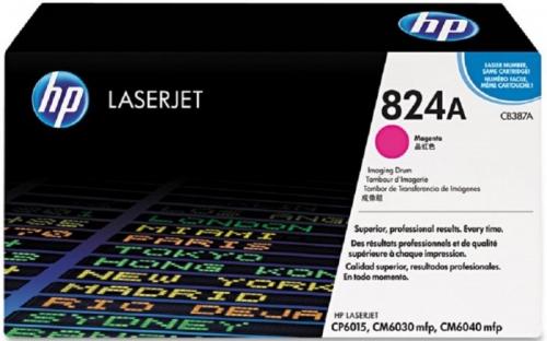 (Уценка)Фотобарабан HP CB387A - НТВ-1 для Color LaserJet CP6015, CM6030, CM6040  пурпурный  (23 000 стр.)