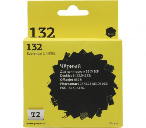 Картридж T2 ic-h9362 (№132) (Чёрный) для HP DJ 5443/B4163,OJ 6313,PS 2573/C3183/D5163, PSC1513