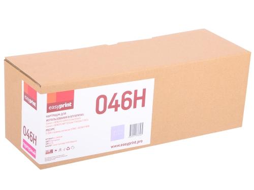 046H Картридж EasyPrint LC-046H M для Canon i-SENSYS LBP653Cdw/654Cx/MF732Cdw/734Cdw/735Cx (5000 стр.) пурпурный, с чипом