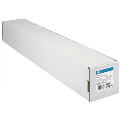 Бумага HP с покрытием 594 мм x 45,7 м 90г/м