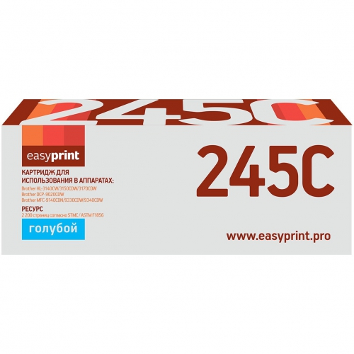 245C Картридж EasyPrint LB-245C для Brother HL-3140CW/3170CDW/DCP-9020CDW/MFC-9330CDW (2200 стр.) голубой