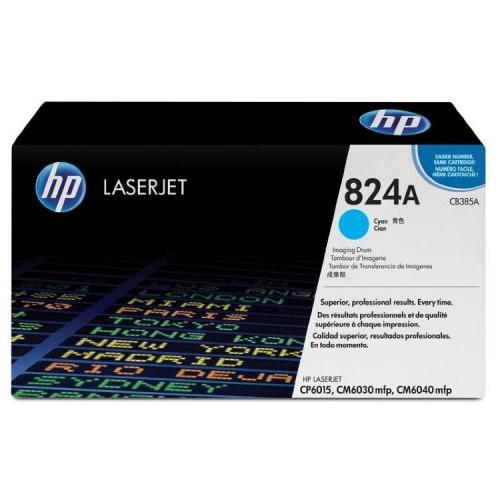 (Уценка)Фотобарабан HP CB385A - НТВ-1 для Color LaserJet CP6015, CM6030, CM6040  голубой  (23 000 стр.)