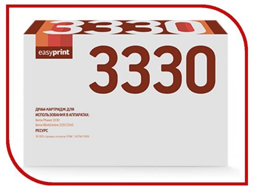 3330 Картридж EasyPrint LX-3330 для Xerox Phaser 3330/WC 3335/3345 (15000 стр.) с чипом