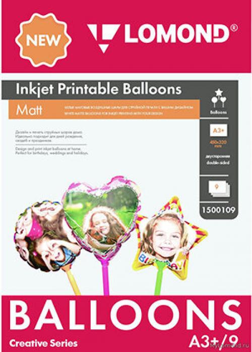 Воздушные шары Lomond для струйной печати А3+ (Шар/Сердце/Звезда) 9шт