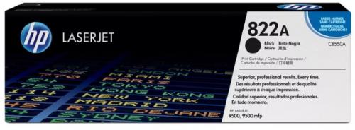 (Уценка) Картридж HP C8550A - НТВ-3 для CLJ 9500  черный  (25 000 стр.)