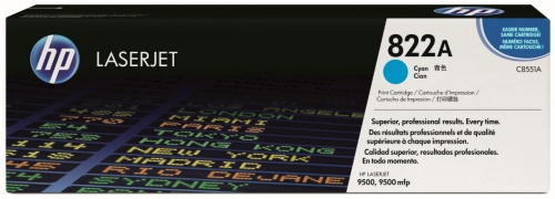 (Уценка) Картридж HP C8551A - НТВ-3 для Color LaserJet 9500  голубой  (25 000 стр.)