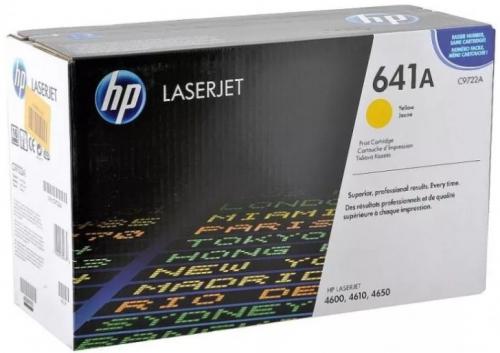 (Уценка) Картридж HP 641A (C9722A) - НТВ-3 для HP Color LaserJet-4600, 4650  желтый  (8 000 стр.)