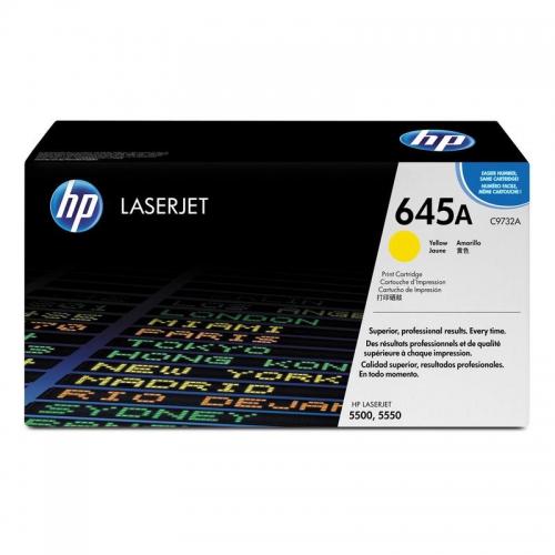(Уценка) ОРИГИНАЛЬНЫЙ КАРТРИДЖ HP C9732A (12000 СТР., ЖЁЛТЫЙ) ДЛЯ ПРИНТЕРОВ HP LASERJET 5500   5500N   5500DN   5550   5550N   5550DN