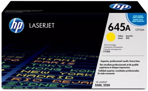 (Уценка) C9732AC - НТВ-1 Картридж HP 645A для CLJ 5500/5550  желтый  (12 000 стр.)