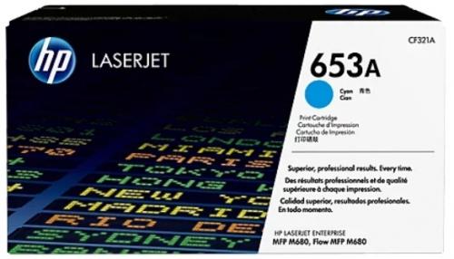 (Уценка) Kартридж HP CF321A - НТВ-1 для Color LaserJet Enterprise M680dn,M680f, M680z  голубой  (16 500 стр.)