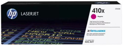 (Уценка) Kартридж HP CF413X - НТВ-3 без гал. для LaserJet Pro M477fdw, M452dn, M452nw пурпурный (5 000 стр)