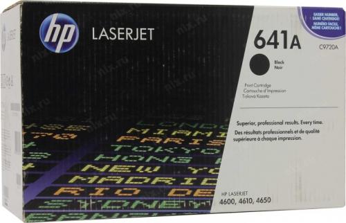 (Уценка)Картридж HP 641A C9720A - НТВ-1 для HP Color LaserJet-4600, 4650  черный  (9 000 стр.)