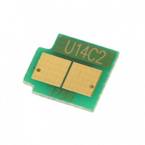 (Уценка)Чип НР CLJ CP4005 (на 7500К) black Uninet