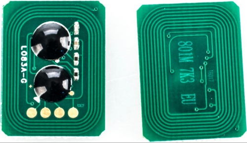 (Уценка)Чип OKI C801/821 M (7.3k)