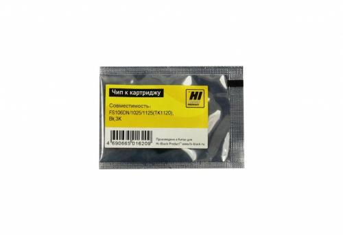 (Уценка)Чип TK-1120 7 200 стр. для FS-1025MFP DN/1125MFP