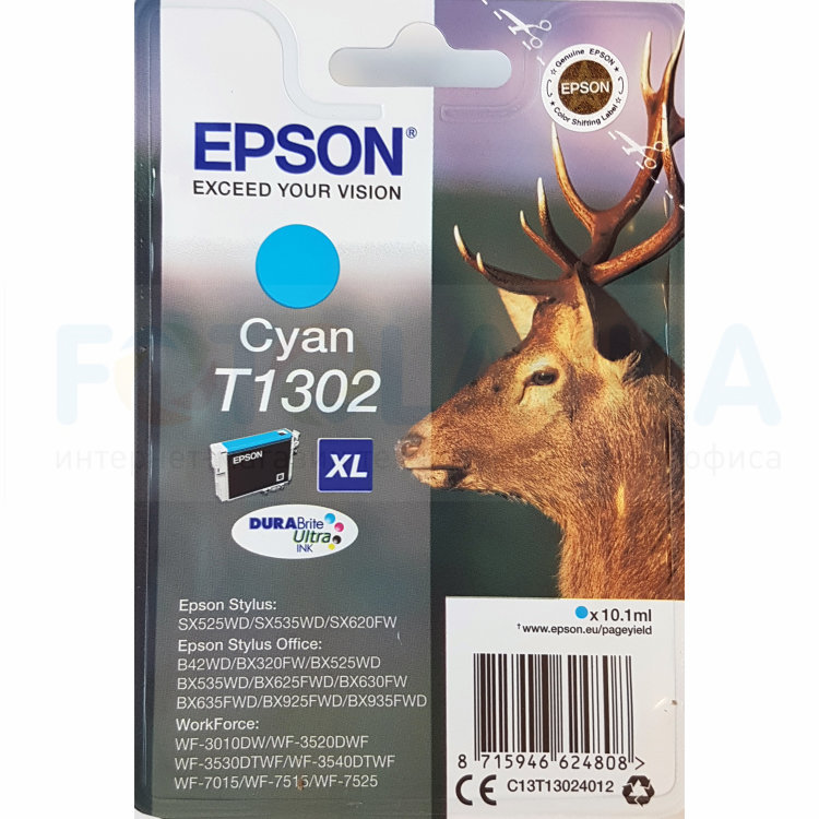 Картридж EPSON T1302 C13T13024012(голубой, 765)