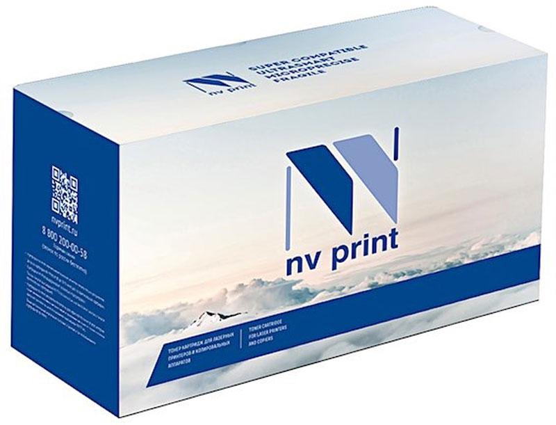 Картридж NVP совместимый NV-TN3480T для Brother (8000 стр)