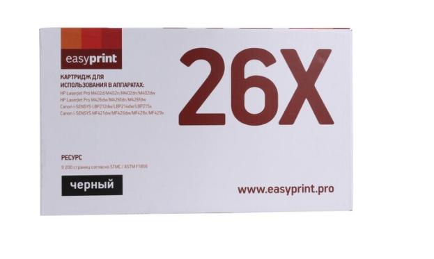 Совместимый Easyprint CF226X/052H Тонер Картридж (LH-26X) черный для HP LaserJet Pro M402/M426/Canon LBP212/214/215/MF421/426/428/429 (9000стр.)