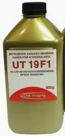 (Уценка)Тонер Mitsubishi UT 19F1  900гр