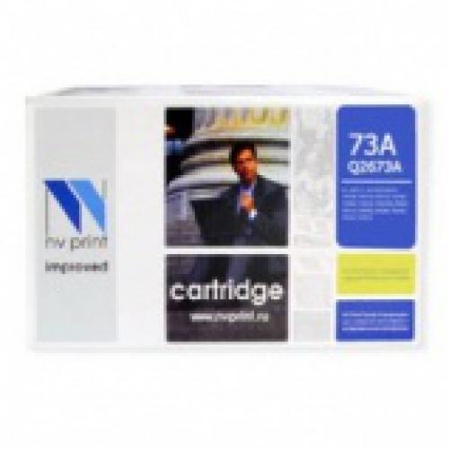 Совместимый картридж NV Print для HP Q2673A (4000 стр., пурпурный)