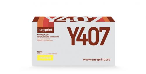 Картридж EasyPrint Samsung CLT-Y407S (LS-Y407) (1000 стр., желтый) с чипом