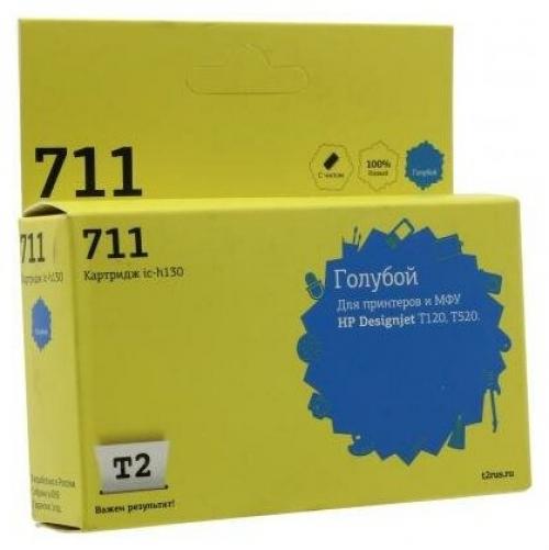 T2 CZ110AE Картридж T2 (IC-H110) № 655, для HP DeskJet IA 3525/4615/5525/6525, голубой, 600 стр