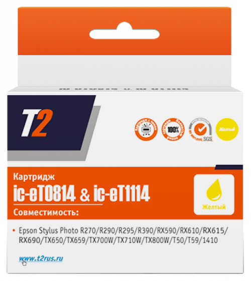 T2 C13T08144A/C13T11144A (IC-ET0814) Картридж T2 для Epson Stylus Photo R270/R290/R390/RX690/TX700,