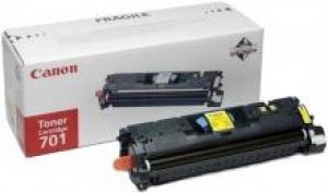 (Уценка) Картридж CANON 701 M - НТВ-1 (9285A003) для i-SENSYS LBP5200, MF8180C пурпурный (5 000 стр.)