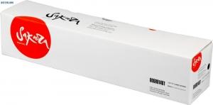 Картридж Sakura 006R01461 для Xerox WorkCentre 7120, 7125, 7225 (Чёрный, 22000 стр)
