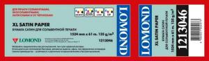 Бумага LOMOND Бумага сатин для сольвентной печати 1,524 Х 61м, 135 г/м2,