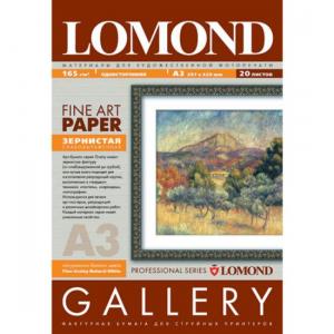 Арт бумага LOMOND (Grainy) А3, 165г/м2, Односторонняя слабовыраженная зернистая фактура, натурально-белого цвета,