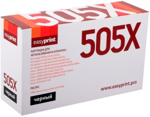 05X/80X/719H/C-EXV40 Картридж EasyPrint LH-505X U для HP LJ P2055/M401/M425/Canon LBP251/6300/MF411/416/5840/5940 (6900 стр.) с чипом