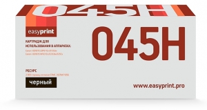 045H Картридж EasyPrint LC-045H BK для Canon i-SENSYS LBP611Cn/613Cdw/MF631Cn/633Cdw/635Cx (2800 стр.) черный, с чипом