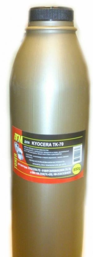 (Уценка)370AB000/TK-70/710/715 So-kar тонер 950г