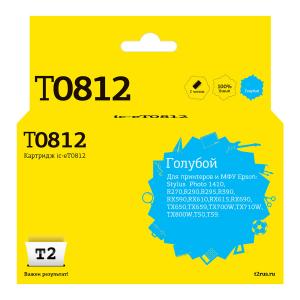 T2 C13T08124A/C13T11124A (IC-ET0812) Картридж T2 для Epson Stylus Photo R270/R290, голубой, с чипо