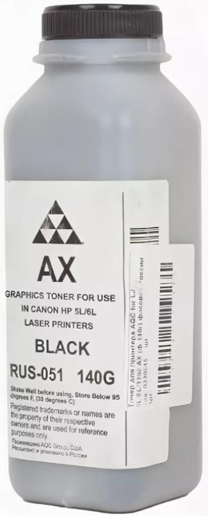 (Уценка)AQC-210 Тонер HP LJ 5L/6L AX (ф 140г.) (AQC-США фас России)