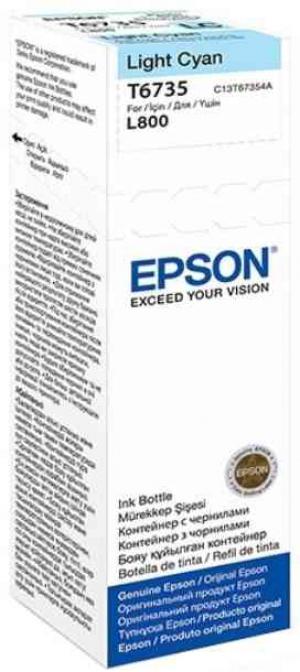 Картридж Epson T6735 C13T67354A