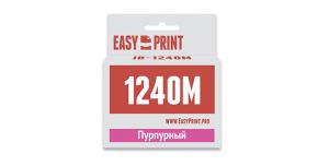 Картридж EasyPrint Brother LC-1240M (IB-1240M) (600 стр., пурпурный)