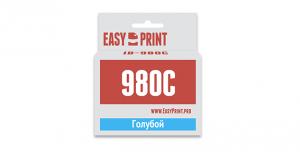 Картридж EasyPrint Brother LC-1100C/980C (IB-980C) (260 стр., голубой)