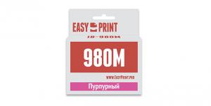 Картридж EasyPrint Brother LC-1100M/980M (IB-980M) (260 стр., пурпурный)