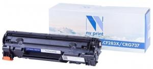 NV-CF283X Картридж NVP совместимый HP CF283X для HP LaserJet Pro M225 MFP/M201 черный (2 500 стр.)