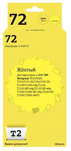 IC-H9373 Картридж T2 № 72 для HP Designjet T610/T620/T770/T770 HD/T790/T790 PS/T1100/T1100 mfp/T1120