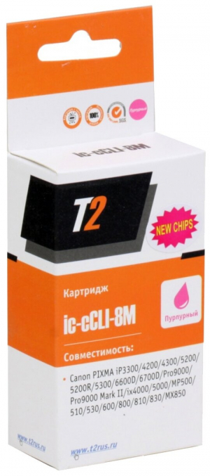 T2 CLI-8M Картридж T2 для PIXMA iP4200/4300/5200/Pro9000, пурпурный , с чипом