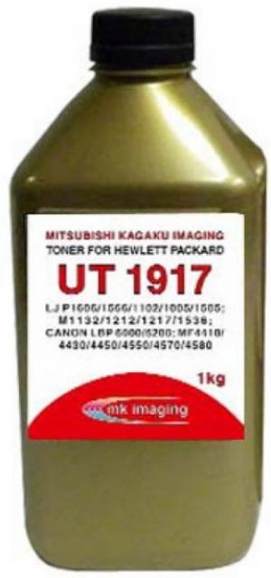 (Уценка)Тонер для HP Универсал UT 1917 (фл,1кг,MITSUBISHI/MKI) Gold ATM
