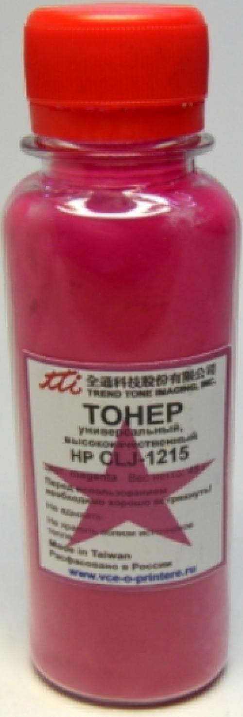 (Уценка)Тонер ATM HP LJ 1215  45гр  magenta