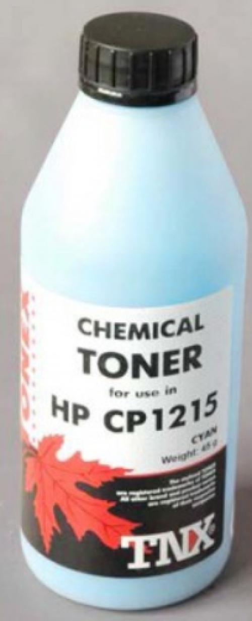 (Уценка)Тонер Color HP LJ CP1215 бан 45г C хим TNX