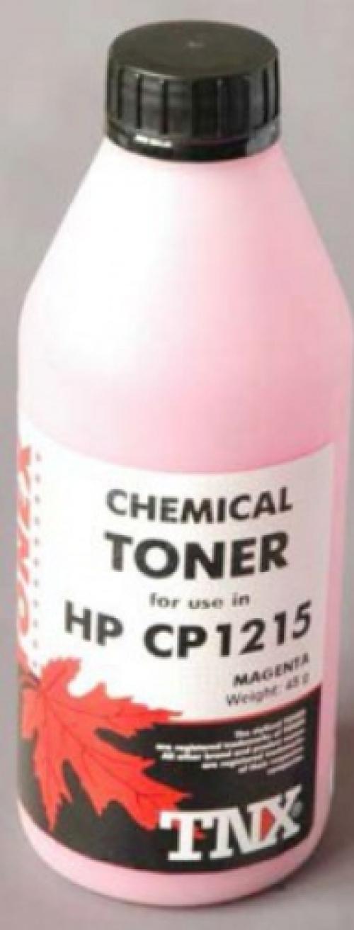 (Уценка)Тонер Color HP LJ CP1215 бан 45г M хим TNX