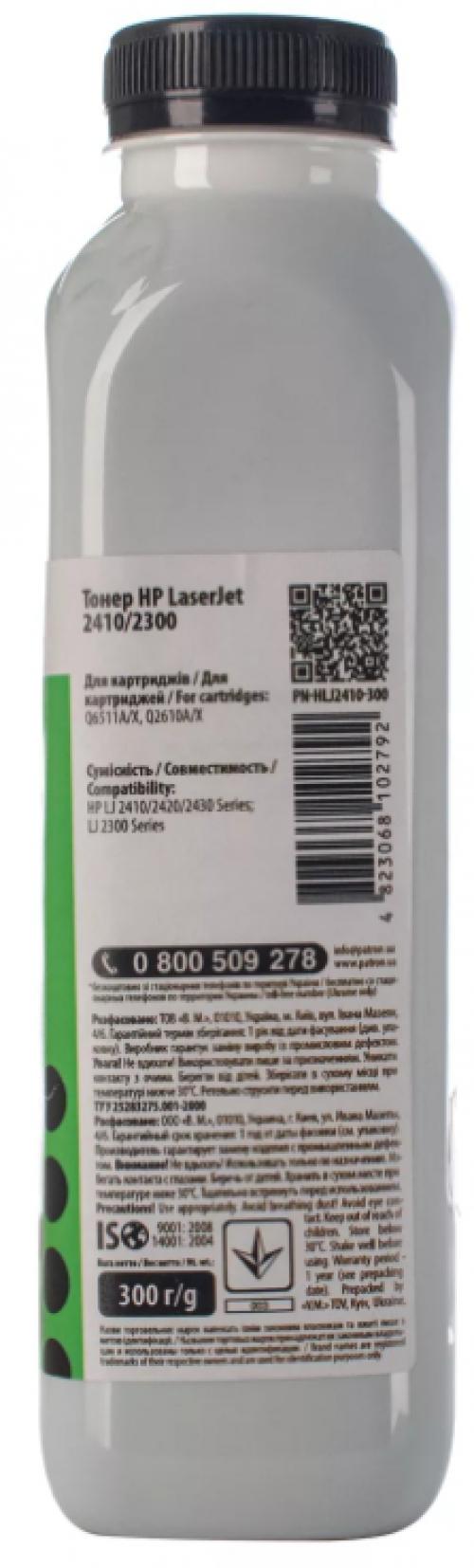 (Уценка)Тонер HP LJ 2410/2420/30 (фл 300 г.) SC
