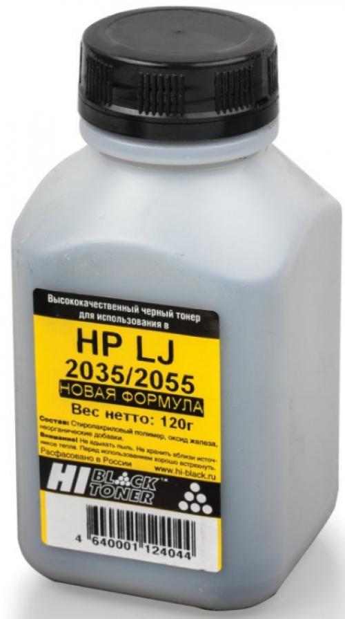 (Уценка)Тонер HP LJ P2035/P2055, Master,  120г/банка, 2,3К