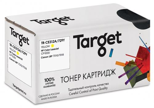 Совместимый картридж Target HP CE312A (№126A)/Canon Cartridge 729 Yellow (Жёлтый, 1000 стр)